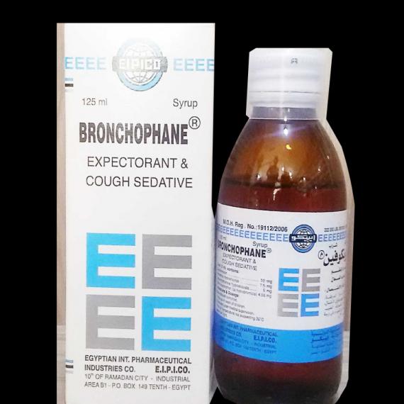brochophane